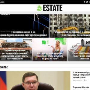 Автонаполняемый сайт о недвижимости